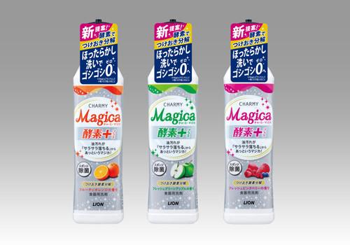 好みや気分に合わせて選べる3種の香り