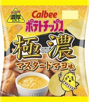 辛味と酸味がクセになる 「マスタードマヨ味」のポテチ