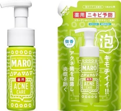 チョー泡キモチイイ!!MAROから肌に優しいニキビ予防洗顔料登場!