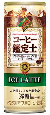 夏に飲みたい本格的なアイス缶コーヒー