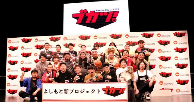 この日会見に参加した「ブカツ!」12部のメンバー