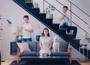 4人の的場浩司が上戸彩のひと言で... ソフトバンク「おもしろシュール」なウェブ動画