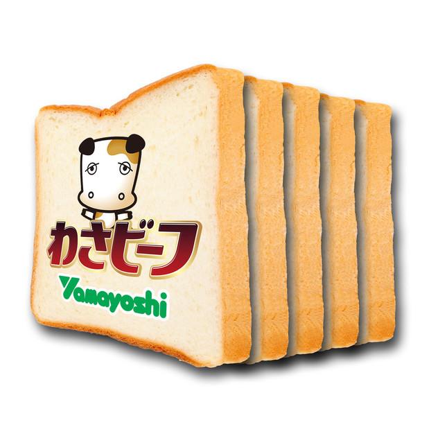 「王様の食パンの日」アイコン(2)