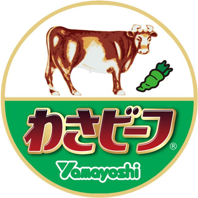 「牛対決!どっちのアイコンが『イケ牛』か?キャンペーン」山芳製菓使用アイコン