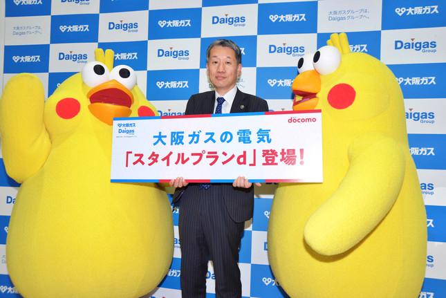 「スタイルプラン」新メニュー発表を行った、大阪ガスリビング事業部計画部長・狭間一郎氏
