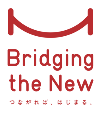 JTBが「Bridging the New Project」を始動
