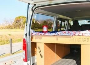 車中泊や避難所でも活躍 「ダンボール製車中泊ベッドキット」