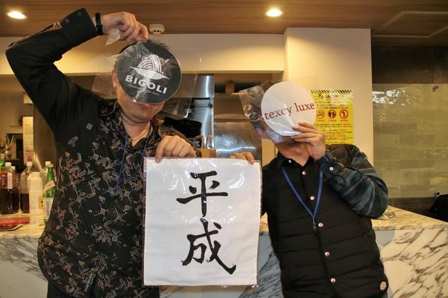 (左から) 「ボロネーゼ専門店 BIGOLI【公式】」と「テクシーリュクス」中の人