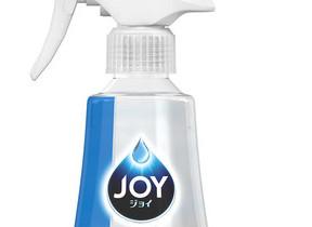 「ジョイ」泡スプレーの台所用洗剤 こすらず汚れ落ち、家族の家事「時短」へ