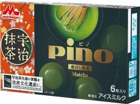 熟成茶葉を使用した本格的な抹茶アイス