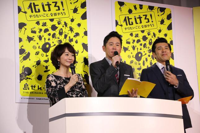 司会の木佐彩子氏とガレッジセールの2人