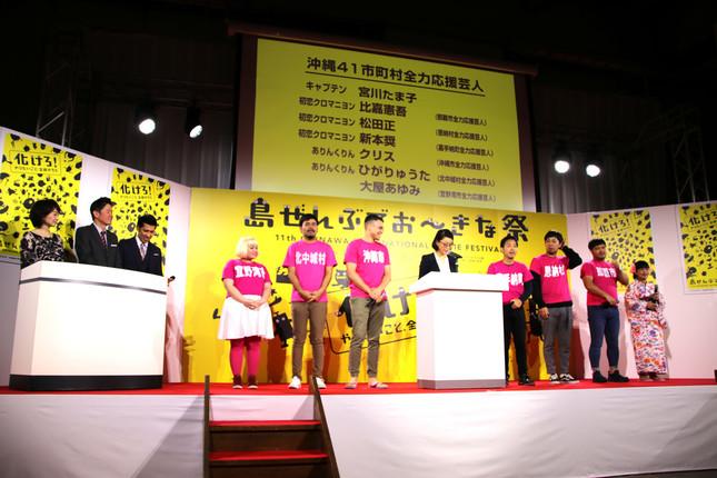 よしもとラフ&ピース代表取締役社長の和泉かな氏(中央)と、よしもと沖縄41市町村全力応援芸人のメンバー