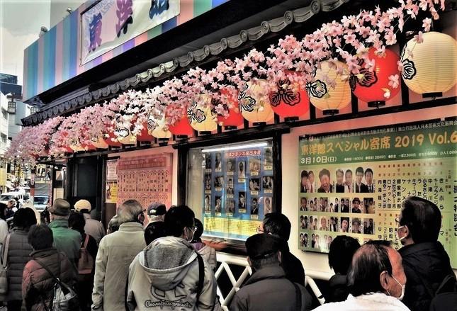 漫才の定席に並ぶ人たち。若手には出番の前後も気になるところだ=東京・浅草の東洋館で、冨永写す