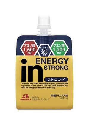 アミノ酸、クエン酸、ローヤルゼリーを配合