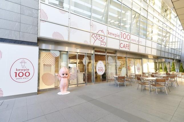 「kewpie 100 years, start!CAFÉ」の店舗外観