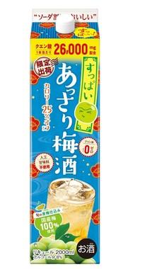 ソーダ割りが最適なキレのある味わい