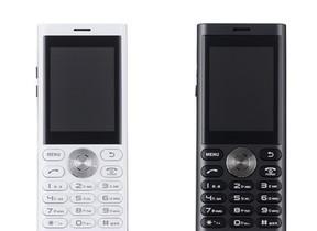 通話とSMSに特化したSIMフリー携帯電話