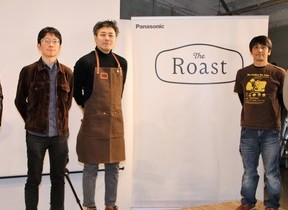 コーヒー焙煎上級者が「至高の味」目指す パナソニック「The Roast Expert」体験会