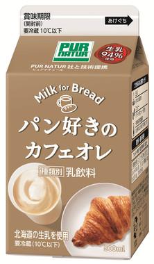 たっぷりの生乳と深みのあるコーヒー豆