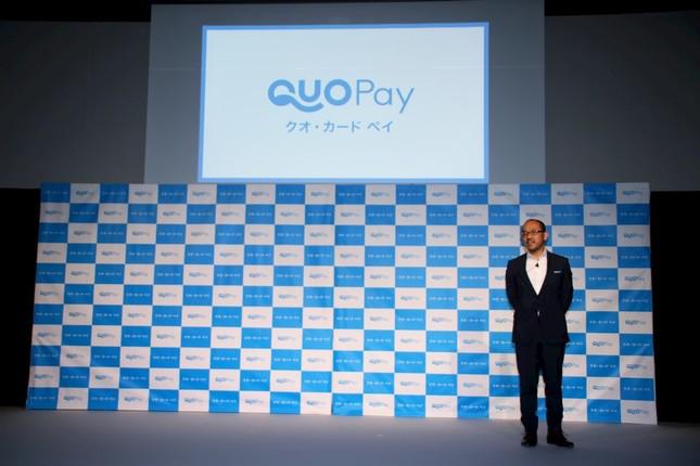「QUOカードPay」のサービス説明を行う、クオカード・デジタルイノベーションラボ室長の瀧上宜哉さん