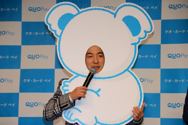 「和牛」水田信二さん