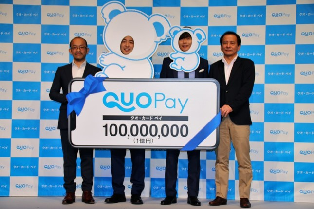 (左から)クオカード・瀧上さん、近田代表取締役社長、「和牛」水田さん、川西さん