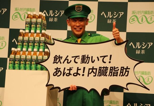 「ヘルシアポリス」に就任した柳沢慎吾さんは、同商品を大応援