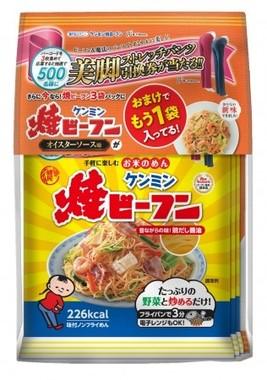 神戸発のケンミン食品×B-Three異業種コラボ実現!