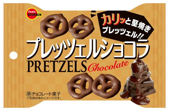 カリっと食感のチョコプレッツェル