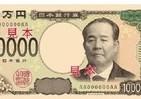 紙幣デザイン刷新で、あの楽曲どうなる? 作曲者も「今のうちに聞いておいて」とアピール