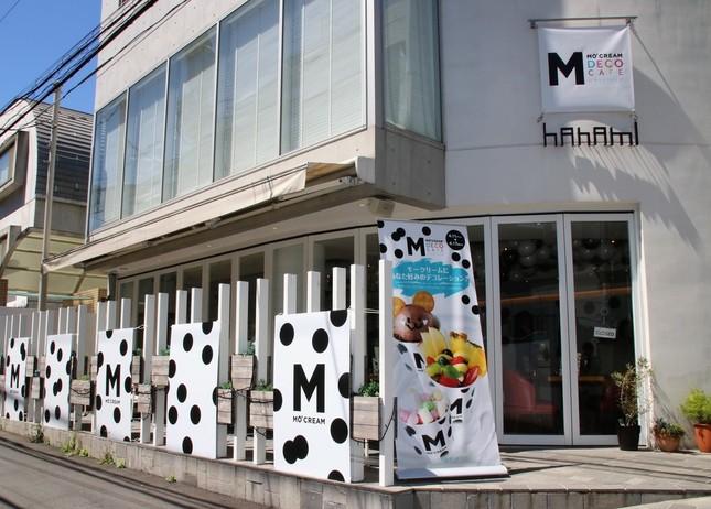 モークリームDECOカフェ(店外)
