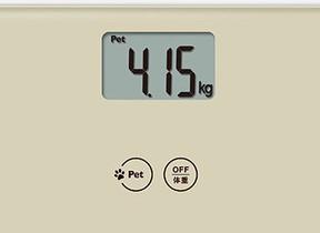 ペットの体重も50グラム単位で計測 タニタの体重計