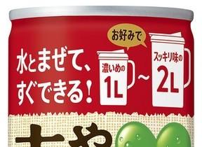 水とまぜれば2リットルの麦茶に 濃縮タイプの180グラム缶