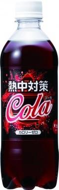 コーラを飲んで熱中症対策