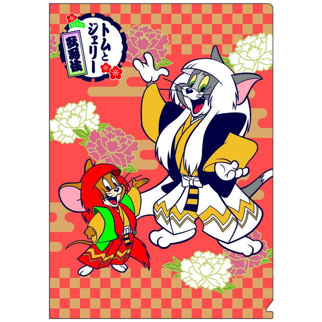 トムとジェリー歌舞伎 クリアファイル(B)