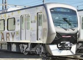 「さよなら平成」電車がダンスフロアに 静岡鉄道「DISCOトレイン」