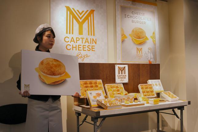 新ブランド「マイキャプテンチーズTOKYO」の立ち上げ