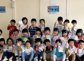 「よい歯の日」に歯みがきの習慣を 園児向け「子供用電動歯ブラシ・歯みがき教室」