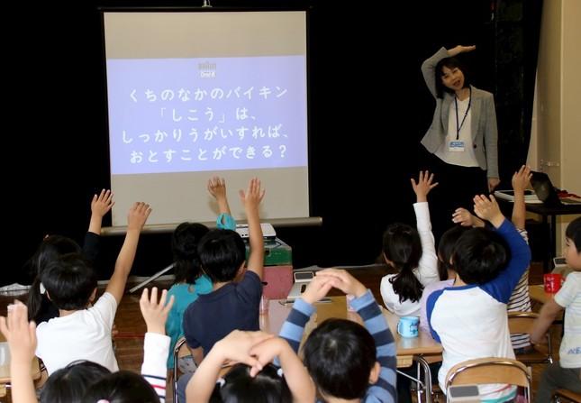 クイズに正解した子どもたちからは「やったー!」と元気な声が