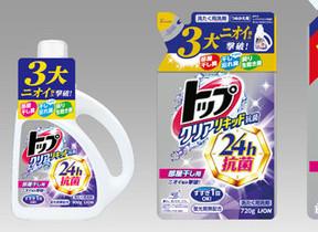 24時間抗菌で3大ニオイ悩みを解決 衣料用液体洗剤