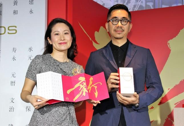 (左から)フィリップ モリス ジャパンの坂牧真美さん、gtdiのヘンリー・ホー代表取締役