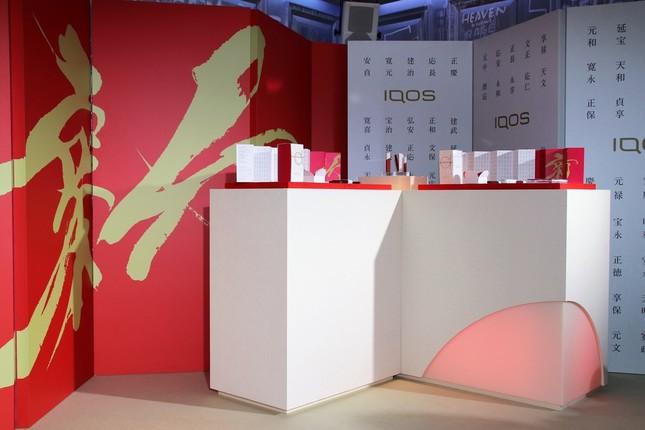 「IQOS 3 NIPPON 祝賀モデル」、「IQOS 3 MULTI NIPPON 祝賀モデル」展示会会場