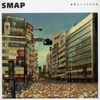 SMAP「世界に一つだけの花」 「平成の音楽」は最も豊かだった