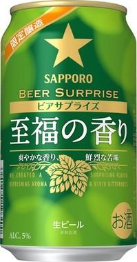 ビールらしい苦みと爽やかな香りが楽しめる