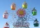 川越・屋上遊園地閉園 「デパートの観覧車」に復活の日は来るか
