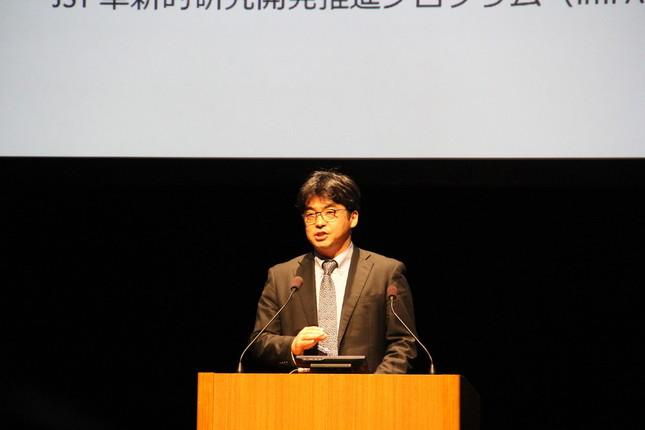東京工業大学生命理工学院准教授の相澤康則氏は、第3部で講演