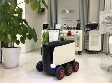 配送ロボット「ハコボット」