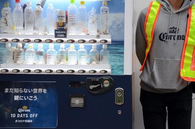 自販機をよく見ると、買えるのは「コロナ」だけ