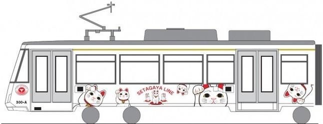 「幸福の招き猫電車」復活!
