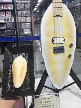 本物の笹かまぼこ(左)そっくりの笹かまギター(右)